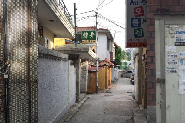 "Kyung Sik Park, ""Plato's Cave"", Korea, 2015, 60''"