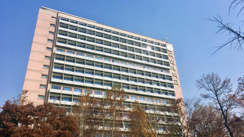 Uno degli edifici della KMU Kookmin University di Seoul