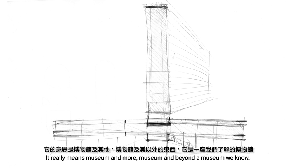 """Building M+"" (Herzog & de Meuron) by Stephy Chung, China 2014, 10'49"""