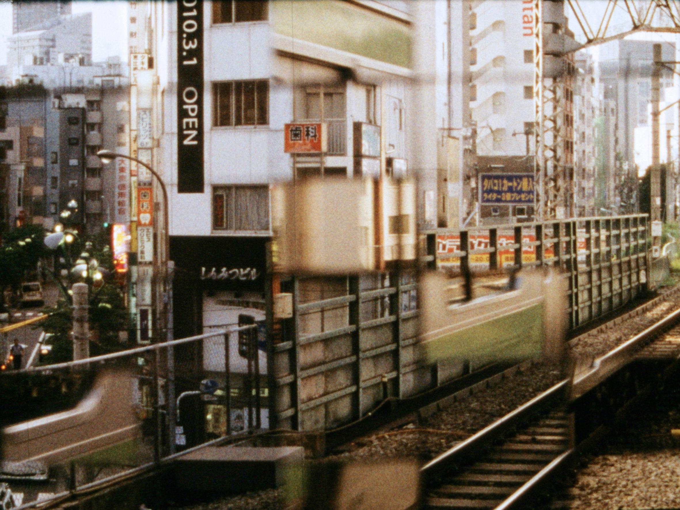 Tokyo-Ebisu, Tomonari Nishikawa, Giappone 2005