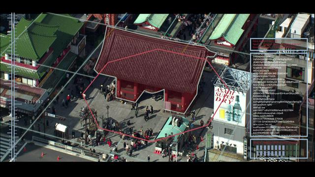 Tokyo Scanner, Matsu Hirohaki, Giappone 2004