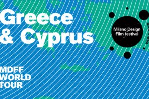 Greece & Cyprus. MDFF World Tour